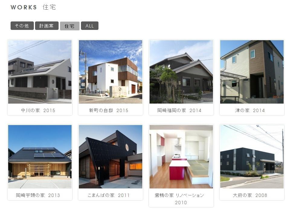 タバタ設計の施工事例「住宅」ページ