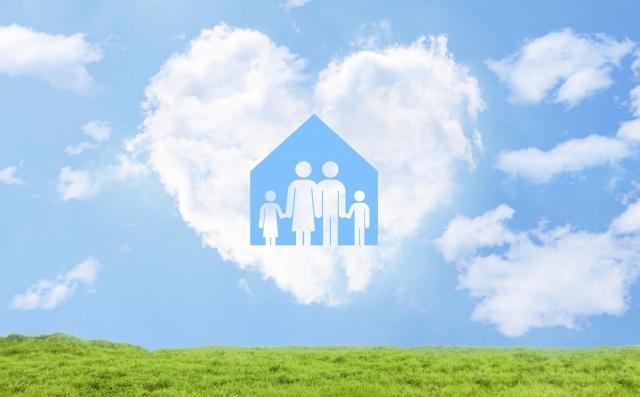家族の理想の住まい